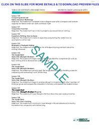 th grade homeschool curriculum seventh grade reading language ar  15