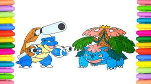 Pokemon Coloring Pages For Kids Mega Blastoise And Mega Venusaur