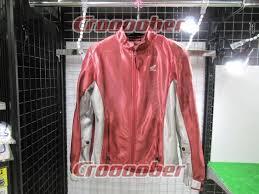 honda size women s mesh jacket
