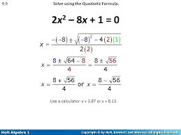 2x 2 8x 0 math mathletics code