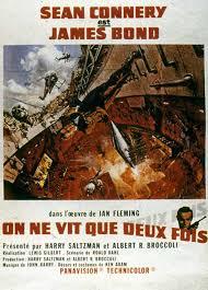 """Résultat de recherche d'images pour """"LEWIS GILBERT AFFICHE DE FILM"""""""