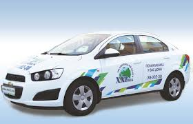 Медицинское детское такси  такси с заключением договора для перевозки детей без родителей на занятия в кружки или секции в детский сад или школу на курсовые медицинские услуги