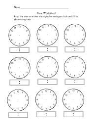 Free Blank Analog Clock Download Free Clip Art Free Clip