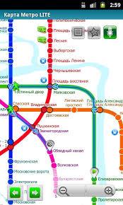 saint petersburg metro android apps on google play saint petersburg metro 24 screenshot