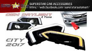 Honda City 2017 Fog Lamp Cover With Daylight Frame Bar 2 Tone