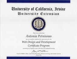 web design diploma uc irvine