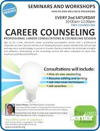 career counseling the lgbtq center long beach career counseling