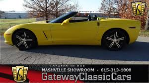 2006 Chevrolet Corvette for sale #2042392 - Hemmings Motor News