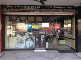Wall Paper Printing Services Chandigarh ...
