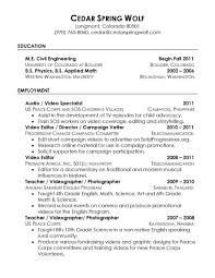 Cover Letter Sample Of Resume Reference Page Sample Resume