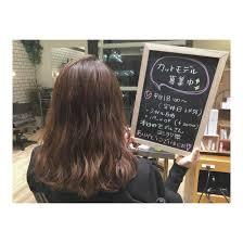 5センチカットで毛先を整えて 扱いやすいヘアスタイルに美容室zip 緑