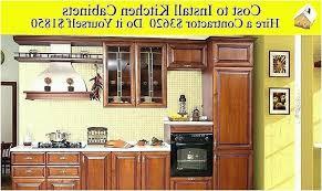 kitchen cabinet door replacement home depot kitchen cabinet doors replacement home kitchen cabinet door repair cost