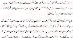 urdu essay on terrorism in csu case study urdu essay on terrorism in
