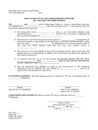 Joint Affidavit Of Two Disinterested Persons One And The Same Person