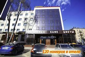 Hotel Desna(ブリャンスク)– 2020年 最新料金
