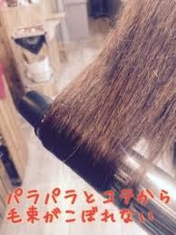 コテカールアイロンで巻きやすい髪型は意図してカットしないと巻き