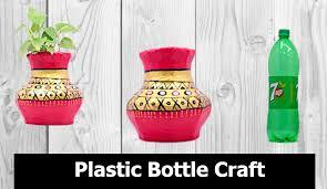 News Paper Flower Vase Flower Vase Archives Skill Flair Easy Craft