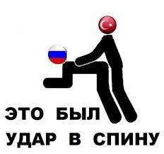 Турция ввела визовый режим для российских журналистов - Цензор.НЕТ 5122