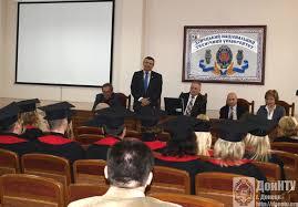 Торжественное вручение дипломов выпускникам Магистратуры  Торжественное вручение дипломов
