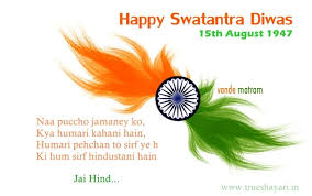 happy independence day shayari quotes sms in hindi
