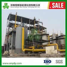 Plasma Gasification Coal Anthracite Coal Gasifier Lignite Coal Gasifier For Rotary Kiln