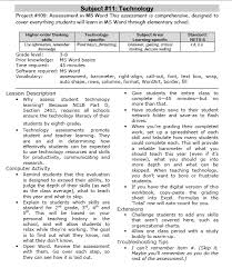 Microsoft Word Vocabulary 109 Ms Word Skills Assessment For Grades 3 8 Ask A Tech Teacher