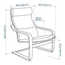 ikea comfortable chairs uk