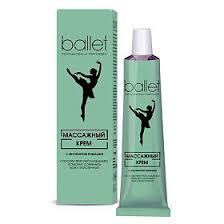 Ballet <b>Крем массажный, с экстрактом</b> ромашки 40г - купить, цена ...
