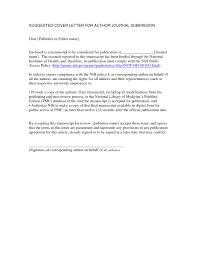 essay cover letter samples co essay cover letter samples