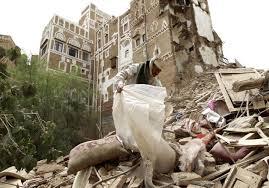 yemen heritage destruction ile ilgili görsel sonucu