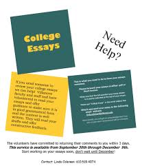 high school partnership program college essay flyer
