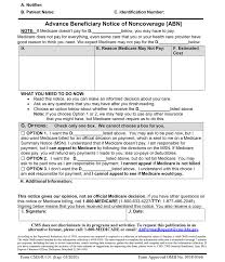 Form Printable Medicare Application Form Abn 2017 Medicare Abn Form
