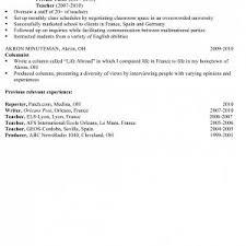 Teacher Sample Resumes Sample Resume Of Teachers Archives Wattweiler Org New Sample