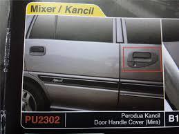 perodua kancil door handle cover mira pu2302