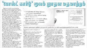 Image result for நிலம் கிறிஸ்துவ மதம்
