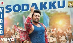 Image result for tamil songs 2018
