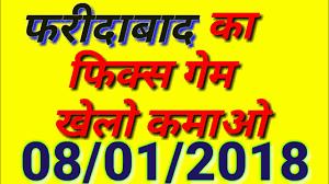 Faridabad Satta Jodi Satta King Satta King Don