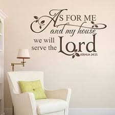 as for me and my house we will serve the lord scripture vinyl lettering on scripture vinyl lettering wall art with loving you is a wonderful way to spend a lifetime wall art decal
