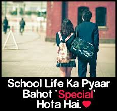 School Life Syri And Image Boy And Girls