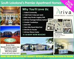 south lakeland s premier apartment homeswhy you ll love us a r i v a1 gated