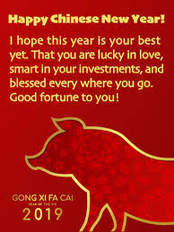 Chinese New Year Card Lucky Pig Happy Chinese New Year Card For 2019 Birthday
