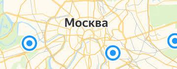 <b>Новогодние</b> товары — купить на Яндекс.Маркете