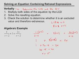 section 8 5 solving equations containing rational expressions