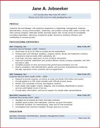 ... Resume Example, Customer Service Manager Resume Store Manager Cv  Example And Template Retail Store Manager ...
