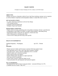 Resume Format Pdf Enchanting Gallery Of Example Server Resume Template Sample Bartender Resume