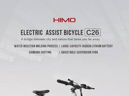 <b>Himo Z16 Fold</b> electric bicycle 36V lithium battery 250w high speed ...