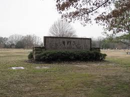 file memphis memory gardens cemetery memphis tn 006 jpg