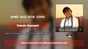 Welcome to mad!muzick official website. Manike Mage Hithe Cover Punsala Hansamali Download Mp3 Sinduwa Lk