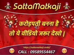 Sattamatka Com Kalyan Chart Satta Matka Ji Satta Matka Satta Fastest Matka Results