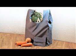 Экосумка своими руками. <b>Shopping bag</b>. - YouTube
